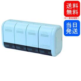 【複数購入 割引クーポン配布中】MEDIK メディク 歯ブラシ除菌ホルダー 充電式 MDK-TS04 ミント
