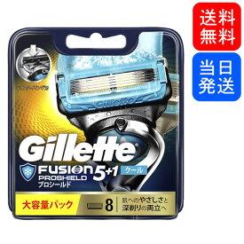 【複数購入 割引クーポン配布中】ジレット フュージョン 5+1 プロシールド クール 8個入り 替刃