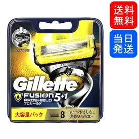 【複数購入 割引クーポン配布中】ジレット フュージョン 5+1 プロシールド 8個入り 替刃