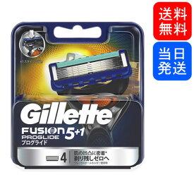 【複数購入 割引クーポン配布中】ジレット フュージョン 5+1 プログライド 4個入り 替刃