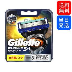 【複数購入 割引クーポン配布中】ジレット フュージョン 5+1 プログライド 8個入り 替刃