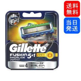 【複数購入 割引クーポン配布中】ジレット フュージョン 5+1 プログライドパワー 4個入り 替刃