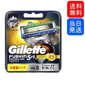 【複数購入 割引クーポン配布中】ジレット フュージョン 5+1 プログライドパワー 8個入り 替刃