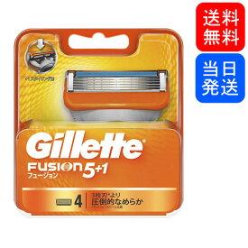 【複数購入 割引クーポン配布中】ジレット フュージョン 5+1 4個入り 替刃
