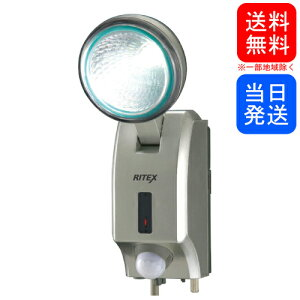 【複数購入 割引クーポン配布中】ムサシ RITEX 7W LED多機能型センサーライト LED-AC507