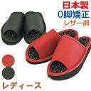 健康サンダル レディース O脚防止サンダル婦人用 約22cmから23.5cmまで レザータイプ 日本製 職人 矯正 足ツボ