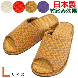 竹 スリッパ メンズ Dセノーテコントラクトカーテン 竹踏み Lサイズ 約27cmまで 日本製 夏 おしゃれ 土踏まず刺激 職人