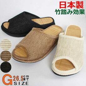 竹 スリッパ 健康 Dセノーテモール 竹踏み G グッドサイズ 約26.5cmまで 日本製 土踏まず刺激 職人