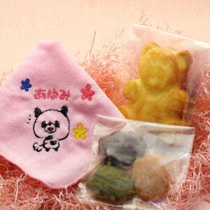 名入れ プレゼント 刺繍入りタオルハンカチとこぐまマドレーヌ+プチ焼き菓子3個セット