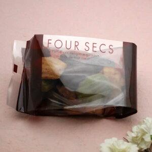 プチサイズ 焼き菓子3種10個セット マドレーヌ フィナンシェ お菓子 内祝い