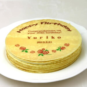 名入れバースデーミルクレープ(6号ホールケーキ)/お菓子にメッセージオリジナルスイーツ