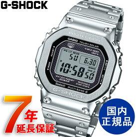 G-SHOCK CASIO カシオ タフソーラー 電波受信 モバイルリンク ワールドタイム LEDバックライト 腕時計 ウォッチ 送料無料 7年保証【GMW-B5000D-1JF】