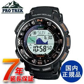 PROTREK プロトレック CASIO カシオ 腕時計 電波ソーラー ブラック【PRW-2500-1JF】