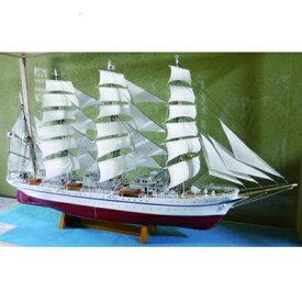 【日本製】1/160 日本丸(帆付き・帆走) 【大型帆船シリーズ】【ウッディジョーの木製模型】WoodyJOE【代引不可】