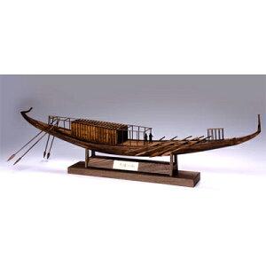 【日本製】1/72 太陽の船(第一の船)古代エジプト木製模型【考古学者吉村教授監修】【ウッディジョーの木製模型】WoodyJOE【代引不可】 天然木 組立キット ウッディージョー