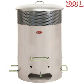 MOKI 無縁焼却炉 焚き火どんどん 200L (MP200) 【ダイオキシンクリア 生ゴミも燃やせる!】【たき火どんどん】焼却炉 煙公害対策【代引不可】
