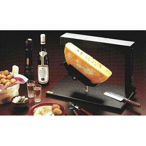 スイス生まれの本格ラクレットオーブンヒーター! 業務用 ラクレットヒーター Raclette heater Ambiance