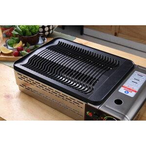 カセットボンベ式極小煙ロースターセラロースターECGH-200J【煙の少ない肉焼き機】家庭用