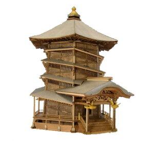 【日本製】木製1/75 会津さざえ堂(円通三匝堂)【ウッディジョーの木製模型】WoodyJOE【代引不可】