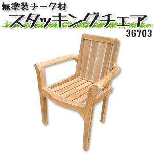 【ジャービス商事】スタッキングチェア 36703 (重置可能) (メーカー直送のため)【代引不可】