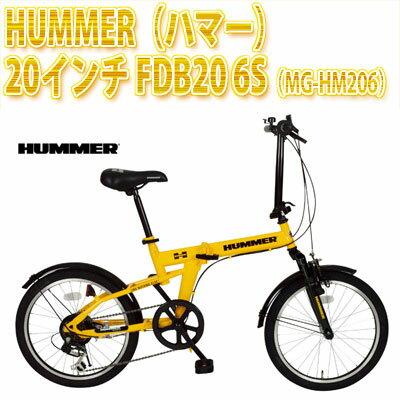 HUMMER(ハマー) 折畳み 20インチ FDB20 6S MG-HM206【代引不可】