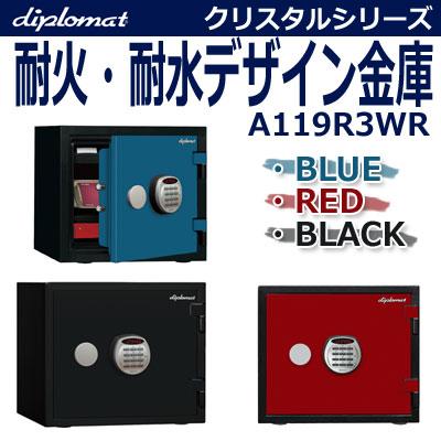Diplomat(ディプロマット)クリスタルシリーズ 耐火・耐水デザイン金庫A119R3WR(BLUE/RED/BLACK)【耐火60分・A4サイズ対応】【代引不可】
