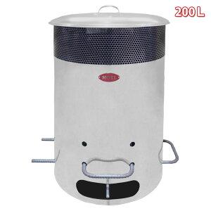 MOKI 無煙焼却炉 焚き火どんどん 200L (MP200) 【ダイオキシンクリア 生ゴミも燃やせる!】【たき火どんどん】焼却炉 煙公害対策【代引不可】