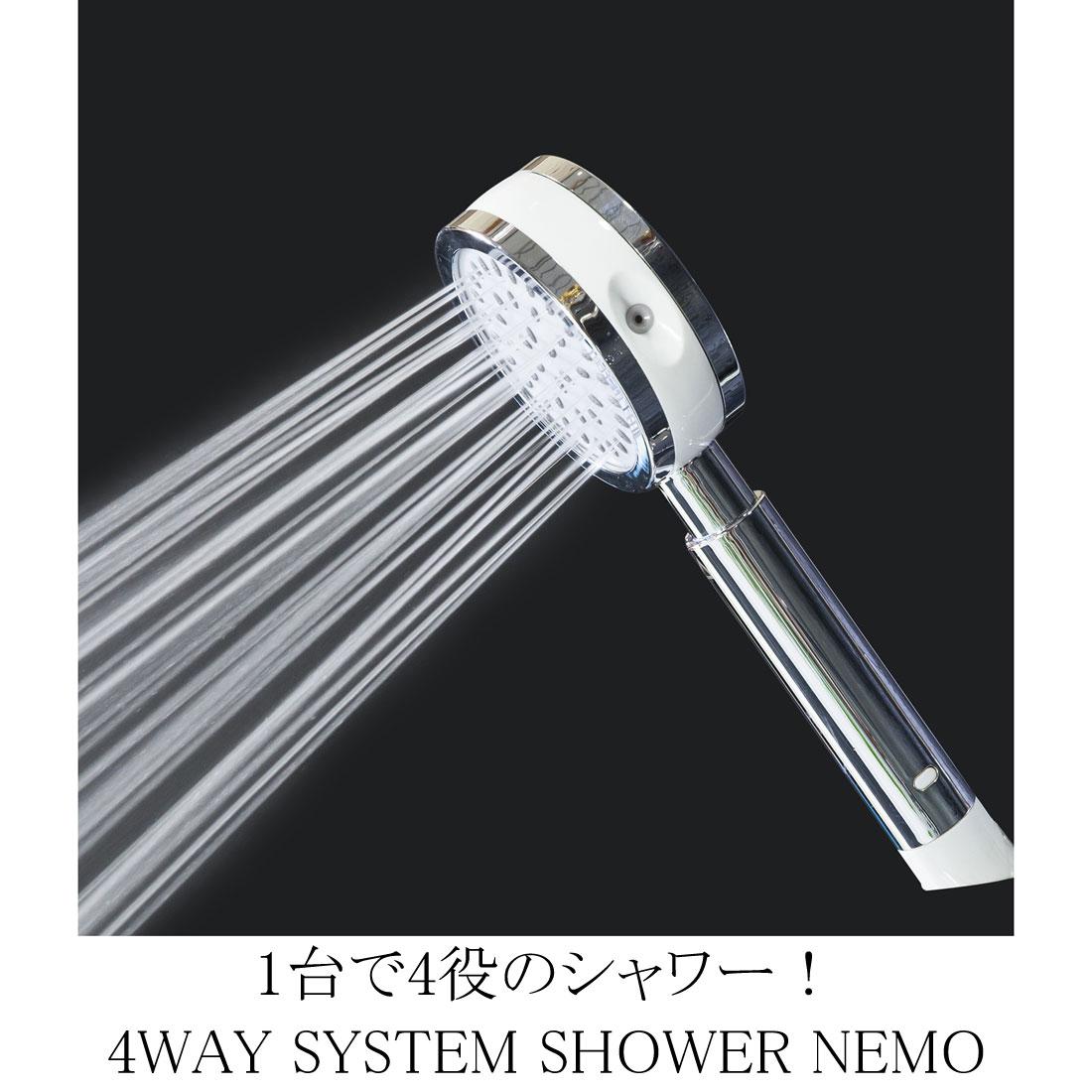 1台4役のシャワー ニーモ (NEMO)4WAY SYSTEM SHOWER ..