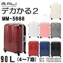 アジア・ラゲージ デカかる2 (90L) MM-5688旅行用スーツケース(宿泊目安:7〜10泊)