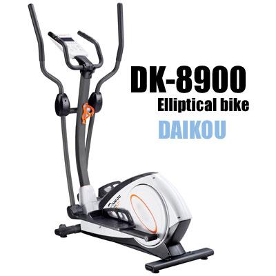 DAIKOU(ダイコウ) エリプティカルバイク(家庭用)  DK-8900 【代引不可】大広