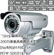 フルHD録画対応SDレコーダー搭載200万画素高画質防水型Day&NightAHDカメラMTW-SD02FHD