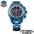 【スペシャルBOX】腕時計BlueImpulseSPS720M-02ブルーインパルス【代引不可】
