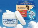 野口医学研究所 塗るグルコサミン キダデラックス 200g (KIDA デラックス)
