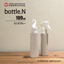 bottle.N-100ml(円筒型スプレーボトル)Cylinder-bottle