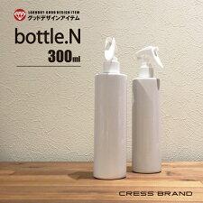 bottle.N-300ml(円筒型スプレーボトル)Cylinder-bottleHarbariumハーバリウム