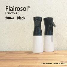 【新発売!】FLAIROSOL(黒×白)200ml/Sサイズ[スプレー:黒/ボトル:白][容量:200mlPET製/光沢仕上げ]