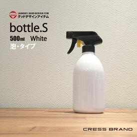 Bottle.S-BL(ブラック)ボトル・FOAM(泡スプレー)[本体:白/スプレー:黒][容量:500ml PET製/光沢仕上げ] [クレス・オリジナルボトル]詰め替えボトル おしゃれ 容器 そのまま 洗剤 モノトーン ラベル キッチン ディスペンサー 粉洗剤 化粧水 ソープボトル ラベル