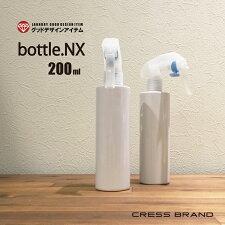 bottle.N-200ml(円筒型スプレーボトル)Cylinder-bottle