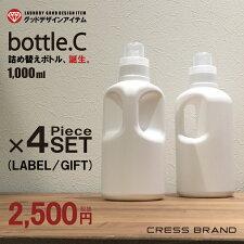 bottle.C