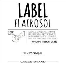 FLAIROSOL・専用ラベル『スキニー調』ラベルのみ【詰め替え容器・詰め替えボトル・洗剤・ボトル・スプレー】