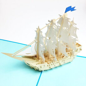 creve 3D 立体 ポップアップ グリーティングカード 帆船