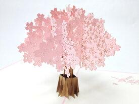 creve 3D 立体 ポップアップ グリーティングカード 桜