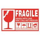【訳あり アウトレット品】 creve FRAGILE フラジール ステッカー 荷札シール サイズが選べる 防水 光沢 こわれもの …