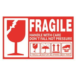 creve FRAGILE フラジール ステッカー 荷札シール サイズが選べる 防水 光沢 こわれもの 取扱注意 スーツケースのデコレーションにも