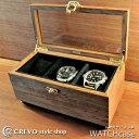 腕時計 ケース コレクションケース 時計 幅22cm×高さ10-11cm 木製 スエード【WATCHcase-three sets】
