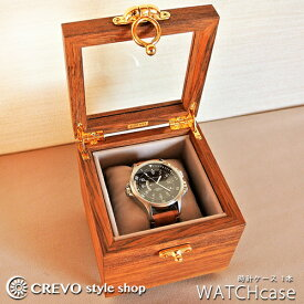 腕時計収納ケース 時計 ケース 1本 木製 腕時計ケース おしゃれ 幅10.7cm×高さ10-11cm スエード WATCHcase