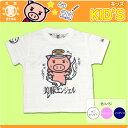 【キッズ】 豊天商店 美豚シリーズ 美豚エンジェル スラブ天竺 半袖Tシャツ【Tシャツ ビブタ 和柄 ぶーでん】