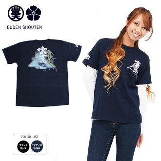 화 무늬 T셔츠 맨즈 레이디스 후지산 세계 유산 등록 기념 후지산과 용반소매 T셔츠 천축