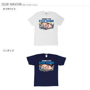 おもしろtシャツ和柄元祖豊天商店STAYHOMETシャツ半袖B01