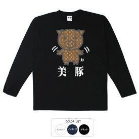 美豚音頭 Tシャツ 長袖 豊天商店【5〜10営業日以内に発送予定】B01